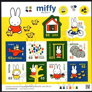 Japan 2019 63y Miffy Sheet of 10 Fine Used
