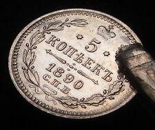 Russland 5 Kopeken 1890 Silber fast Stempelglanz toll erhalten nswleipzig