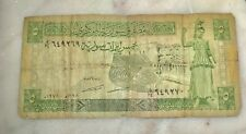 5 Syrian Pounds Banknote 1978 Miss Print the numbers last two number 69/70