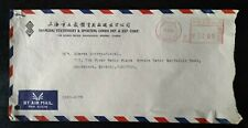 1991 CHINA TO PAKISTAN POSTALY USED AEROGRAMME METER MARK COVER L@@K!