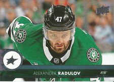 Alexander Radulov #311 - 2017-18 Series 2 - Base