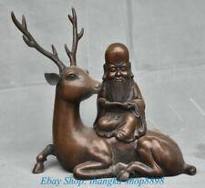 "10"" Old China Red Bronze Feng Shui God of Longevity Deer Lucky Sculpture"
