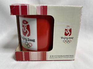 2008 Beijing Olympic Coffee Mug New In Box Red/White