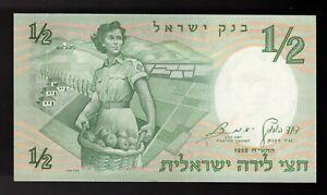 Israel, 1/2 Lira, 1958  UNC, P-29(a)