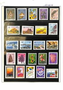 [OP3111] Algeria lot of stamps very fine MNH on 12 pages