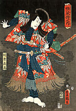 Ichikawa Danjuro VIII as Kaja Yoshitaka by Toyokuni Utagawa A1 Canvas Print