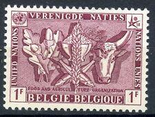 STAMP / TIMBRE DE BELGIQUE N° 1054 ** EXPOSITION UNIVERSELLE DE BRUXELLES