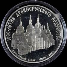 49060) 3 Ruble, Silver, 1988, Sophienkathedrale Kiev, Parch. 201, Pf