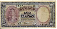 GRECE GREECE 500 drachmes 1939 état voir scan 758