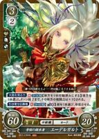 Fire Emblem Japanese 0 Cipher Card - Edelgard: Heiress to The Empire B17-110 HN