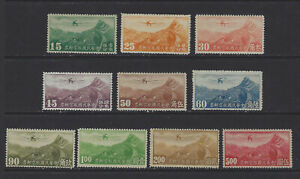 China ROC 1940-1941 Air Mail Stamp Complete Set of 10 MLH
