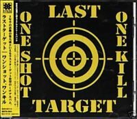 LAST TARGET one shot, one kill (CD, album, japan) punk, oi, very good condition,