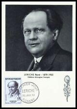 1958, France, 1181 MK - 1616356