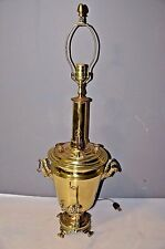 1885 Vintage Brass USSR Samovar Award from Emperor made to Table Lamp