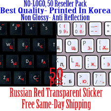 Russian Red Keyboard Transparent Sticker Printed In Korea.Best 50pcs DEAL