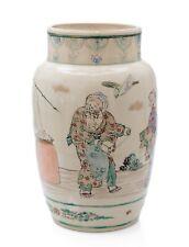 More details for japanese satsuma ware vase kyo-yaki kyoto with females & birds gensei yasuda