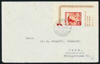 SCHWEIZ 1941, MiNr. 404 aus Block 6, portogerechte Einzelfrankatur, Mi. 220,-