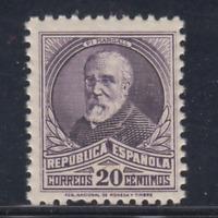 ESPAÑA (1932) NUEVO SIN FIJASELLOS MNH SPAIN - EDIFIL 666 (20 cts) LOTE 4