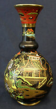 Antique WILTSHAW and ROBINSON Black Oriental scene CARLTON WARE vase 1894-1926