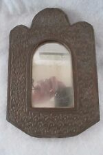 Stamped Copper Design Over Wood Wall Mirror - 1940's Made In Morocco