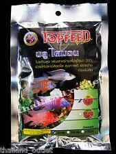 Malawi Fish Food small Cichlids Granules Floating Pellet Growth Vivid color 100g