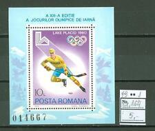 MTA1161 Romania 1979 MNH s/s Olympic Sport Hockey CV 5 eur
