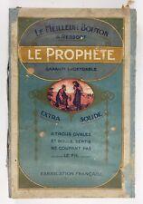 Mercerie 1910, boite de 4 plaques boutons pression Le Prophète, diam: 1cm, blanc