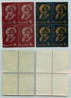 Russia USSR 1966 SC 3165-3166 MNH blocks of 4 . d5968