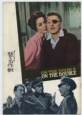 On the Double JAPAN PROGRAM Melville Shavelson, Danny Kaye, Dana Wynter