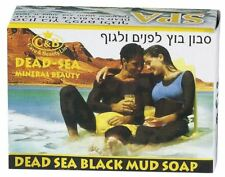 Dead Sea Minerals C&B Face & Body Solid Mud Soap 125gr