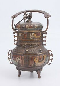 19th century? CHINESE JAPANESE Bronze Pitcher with multi-colored enamel