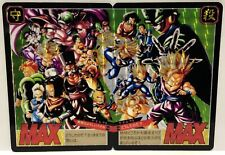 Carte dragon ball Z Fancard Prism Super Battle Card puzzle Saga 3/6 By Youngjiji