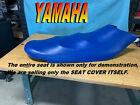 YAMAHA WAVERUNNER VX110 2004-14 NEW seat cover VX 110 Deluxe sport Blue ...038C