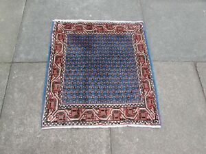 Vintage Hand Made Traditional Oriental Blue Red Wool Small Square Rug 73x67cm