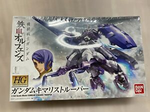 1/144 Bandai Gundam Kimaris Trooper Plastic Model Kit