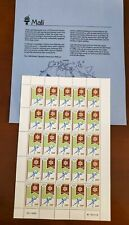 """MALI sheet stamps  1980 """"13th Winter Olympic Games"""", MNH**"""