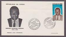 Congo Airmail # C31 Barthelemy Boganda FDC - I Combine S/H