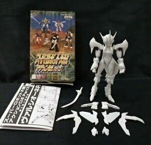 The Valsione 1999 Super Robot Wars Banpresto Model Kit Figure anime Bandai toy