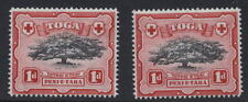TONGA 1942 1d TREE...BLACK SHIFTED UP...HIGH TREE ERROR