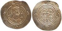 Sasanian Empire: Khusro II (591-628 AD), AR Drachm, Toned, Choice XF; YZ/Yr. 33