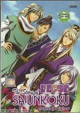 Anime DVD The Story of Saiunkoku Season 1  Vol.1-39 End + bonus anime dvd