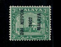 1942 Selangor Japan Occupation Dai Nippon 2602 Malaya 3 cents Sc#N19 MNH