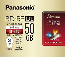 3 Panasonic Blu-Ray Rewritable Dual Layer Disc BD-RE DL 50GB Inkjet Printable