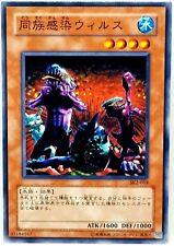 Yu Gi Oh Japanese Tribe-Infecting Virus SK2-018 GOAT