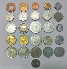 A RARE BRITISH & INDIAN 26 COINS.1,2,3,5,10,20,25,50 NP COINS. IN LOWEST PRICE