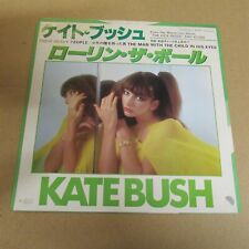 """KATE BUSH Them Heavy People / The Man With The Child 1978 7"""" VINYL Import JAPAN"""
