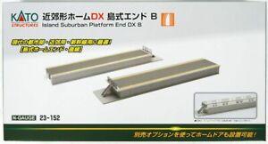 Kato 23-152 Island Suburban Platform End DX B (N scale)