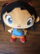 "Ni hao Kai-Lan Licensed Nanco Plush 8"" Nickelodeon Plush Soft Doll"