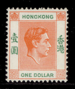HONG KONG GVI SG156b, $1 red-orange and green, LH MINT. Cat £55. CHALKY