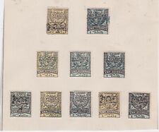Eastern Roumelia-1881 Kachak stamps with both standard and inverted overprints